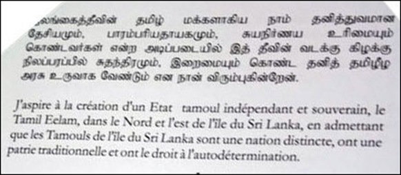 The text in Tamil and French printed on the ballot paper to say 'yes' or 'no'. Better care could have been taken on the Tamil sentence structure, commented a language enthusiast