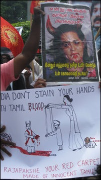 A cartoon by Naam Thamilar activists in Karnataka state in Bengalore