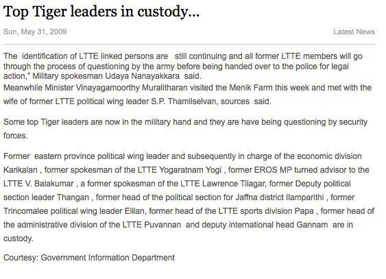 First_Lanka_news-story
