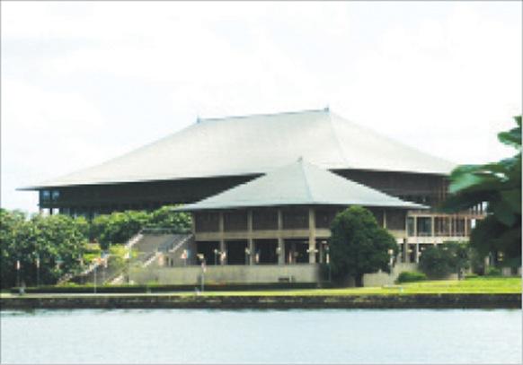 Parliament approval the 18th Amendment