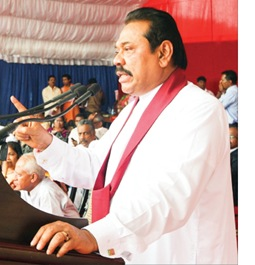 President Mahinda Rajapaksa addressing the gathering at the Thai Pongal festival in Jaffna on January 15