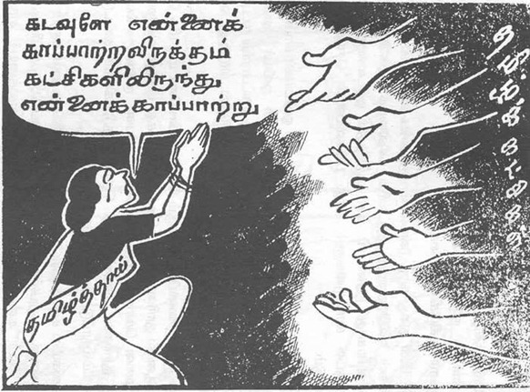 Tamil mother cartoon2