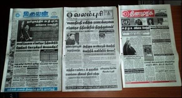 Eezham_Tamil_papers_01_93153_445