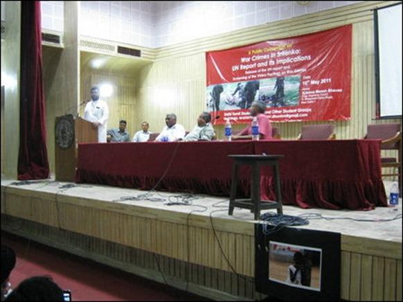 New_Delhi_Convention_UN_Report_1_93094_445
