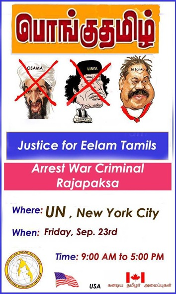 The TGTE (New York) poster of inappropriate comparison, calling for Pongku Thamizh rally against Rajapaksa at UN on Friday.