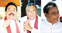 Mahinda Rajapaksa, Chamal Rajapaksa and D. M. Jayaratne
