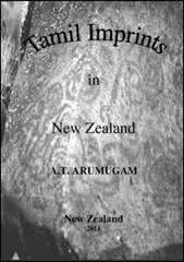 NZ_Tamil_imprints_96683_200