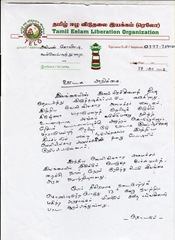 Sivajilingam_statement_1