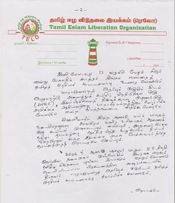 Sivajilingam_statement_2