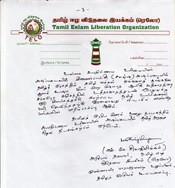 Sivajilingam_statement_3