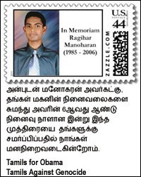 Stamp-Message