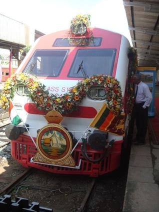 krishna-galle-train_897255e