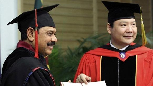 president-mahinda-doctor-of-literature-degree