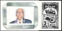 Navaratnam's stamp issued in Canada