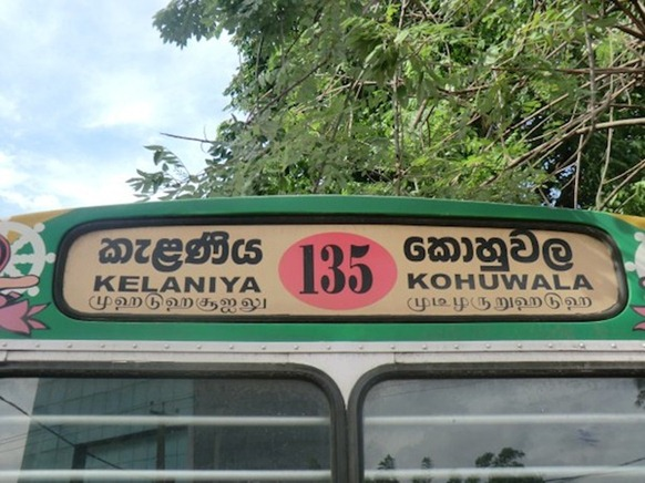 Trilingual bus signboards