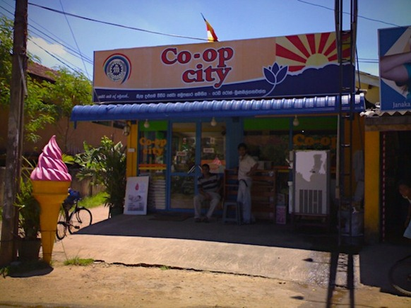 co-op city - Photo courtesy  Sampath Wijenayake