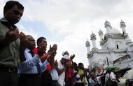 AFP - Sri Lankan Muslims take part in