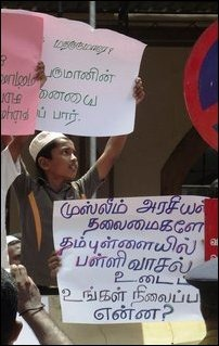 Jaffna_27_04_Muslim_protest_02_97820_200