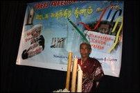 PFD_Jaffna_2012_8928_97949_200