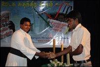 PFD_Jaffna_2012_9060_97921_200