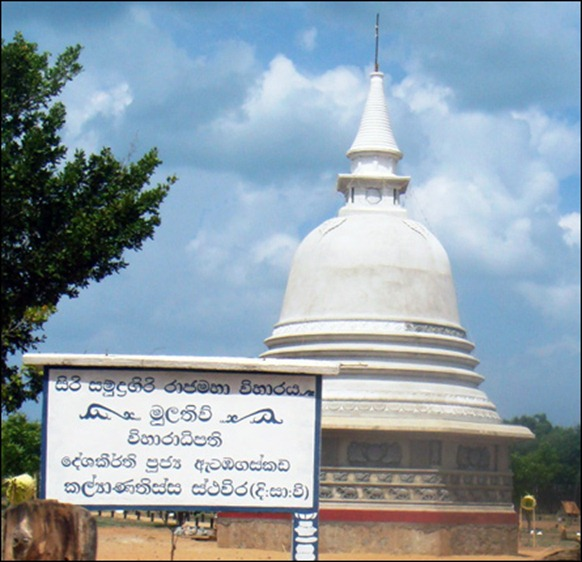 The Sinhala-Buddhist stupa at the genocidal ground of Vadduvaakal. Note the all-Sinhala board mutilating the place name Mullaith-theevu.