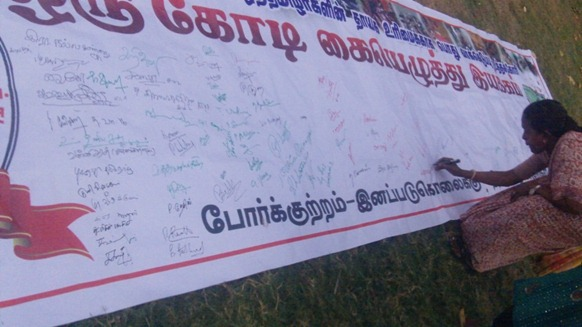 Tamil Nadu begins campaign for UN referendum on Tamil Eelam