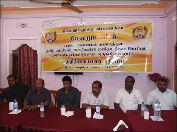 [L-R] Gajendrakumar Ponnambalam of TNPF, Sritunga Jayasuriya of USP, Mano Ganesan of DPF, Suresh Premachandran of TNA, Selvam Adaikkalanathan of TNA and Selvarajah Gajendran of TNPF