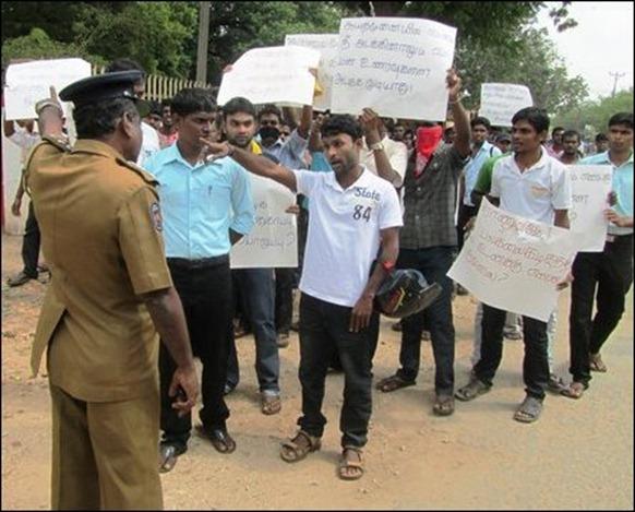 28_11_2012_Jaffna_Univ_02_101145_445