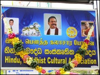 Buddhicisation_Jaffna_03_101534_200