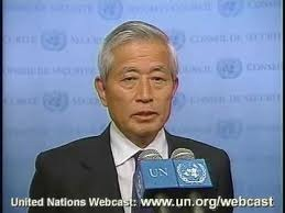 Yukio Takasu, President UN Security Council 2009