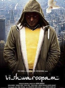 Vishwaroopam is described as a spy thriller