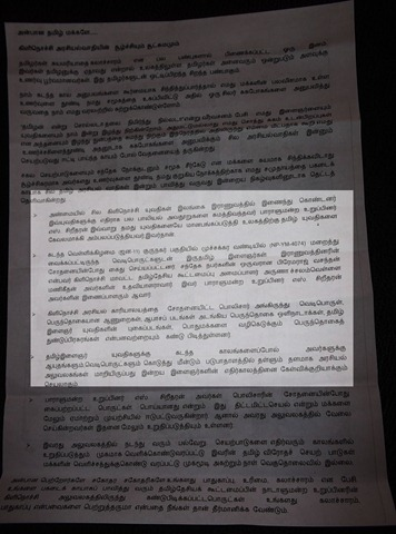 A leaflet distributed by SL military operatives against Sritharan MP in Ki'linochchi