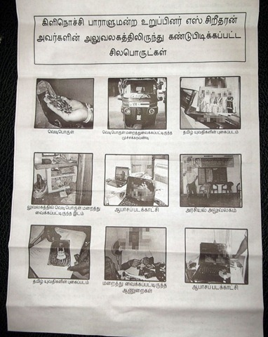 Propaganda waged against Sritharan MP by SL military and EPDP elements in Ki'linochchi