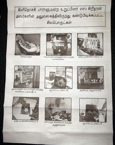 Propaganda waged against Sritharan MP by SL military and EPDP elements in Ki'linochchi