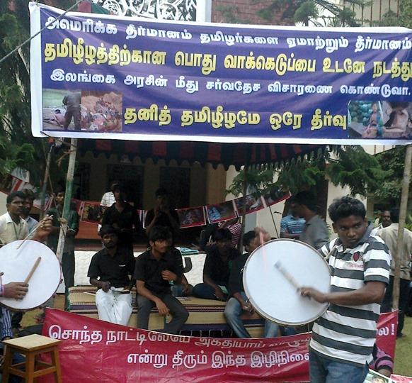 08_03_2013_Chennai_01