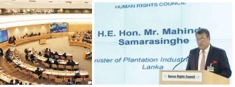 Minister Mahinda Samarasinghe addresses the UNHRC summit.