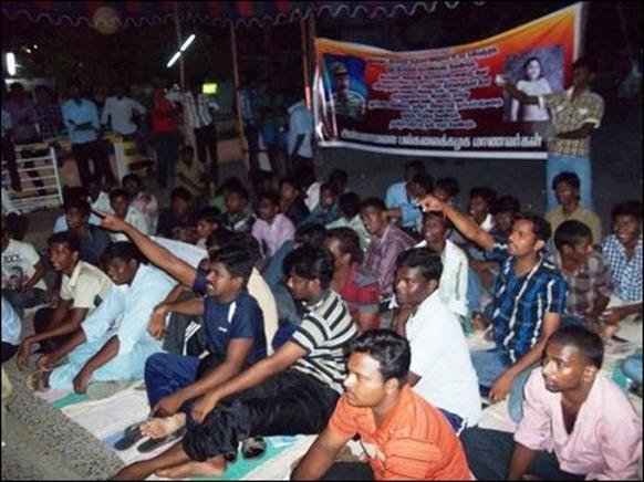 11_03_2013_Tamil_Nadu_prot_01_102646_445