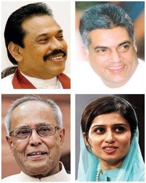 Mahinda Rajapaksa, Ranil Wickremesinghe, Pranab Mukherjee and Hina Rabbani Khar