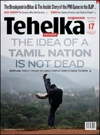 The idea of a separate Tamil nation is not dead in Sri Lanka.