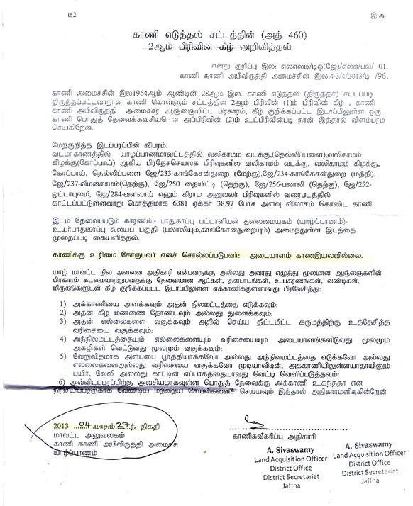 Vali_North_Land_Acquisition_Notice