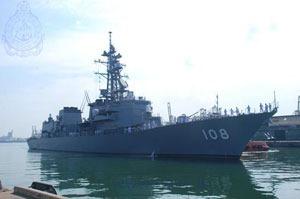 ship(2)
