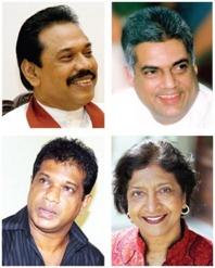 Mahinda Rajapaksa, Ranil Wickremesinghe, K. D. Lalkantha and Navi Pillay