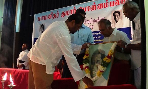Kumar_Ponnambalam_memorial_lecture_01