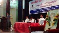 Kumar_Ponnambalam_memorial_lecture_04_104459_200