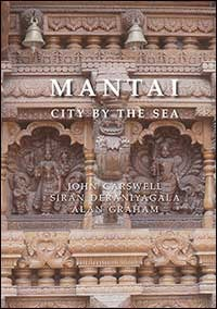Maanthai_book_cover