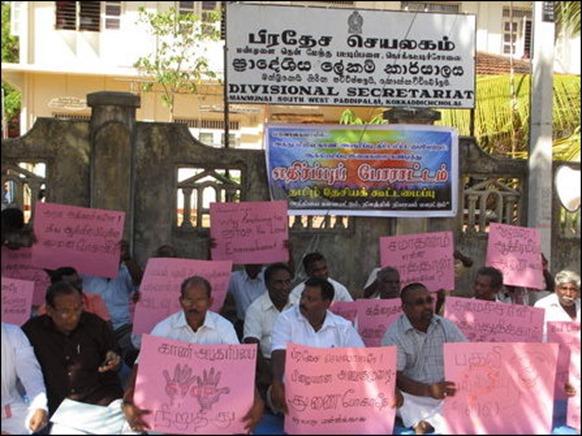 TNA_protest_Batticaloa_1_104469_445