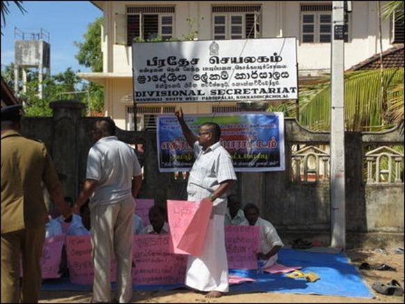 TNA_protest_Batticaloa_2_104473_445