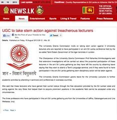 news_lk_report_16_08_2013