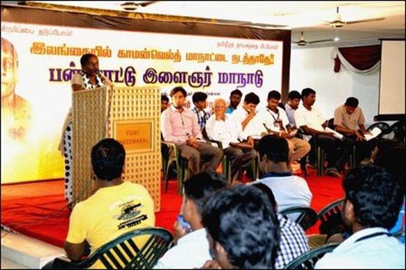 IYC_Tamil_Nadu_01_104716_445