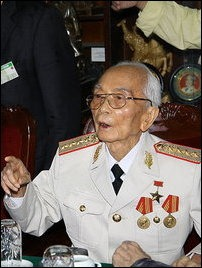 General Giap photographed in 2008